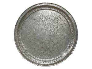 Vintage Hand Etched Ornate Round Serving Tea Tray Made in Turkey, Medium