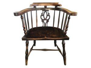 Antique Victorian Captain's Chair